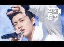 Fancam iKON 비아이 직캠 지못미(APOLOGY) 엠카운트다운_160121 160101 EP.88