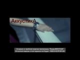 Такая вот печаль Симушев Павел,группа АккустикА