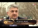 Обзор событий на Украине за неделю