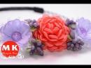 Канзаши мастер-класс. Афинка для волос. Композиция цветов Канзаши/Arrangement of flowers on ...