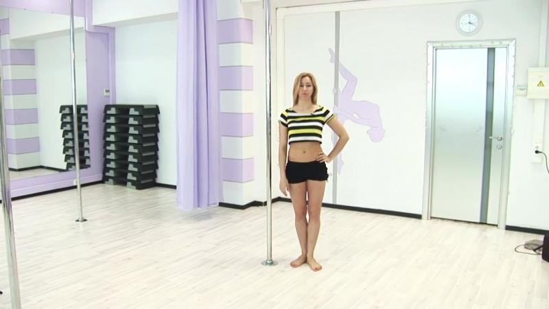 Poledance с Анной Елисеевой 10 (веер с выходом в струнку, крутка выстрел)