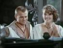 Адам женится на Еве 1 серия (1980)