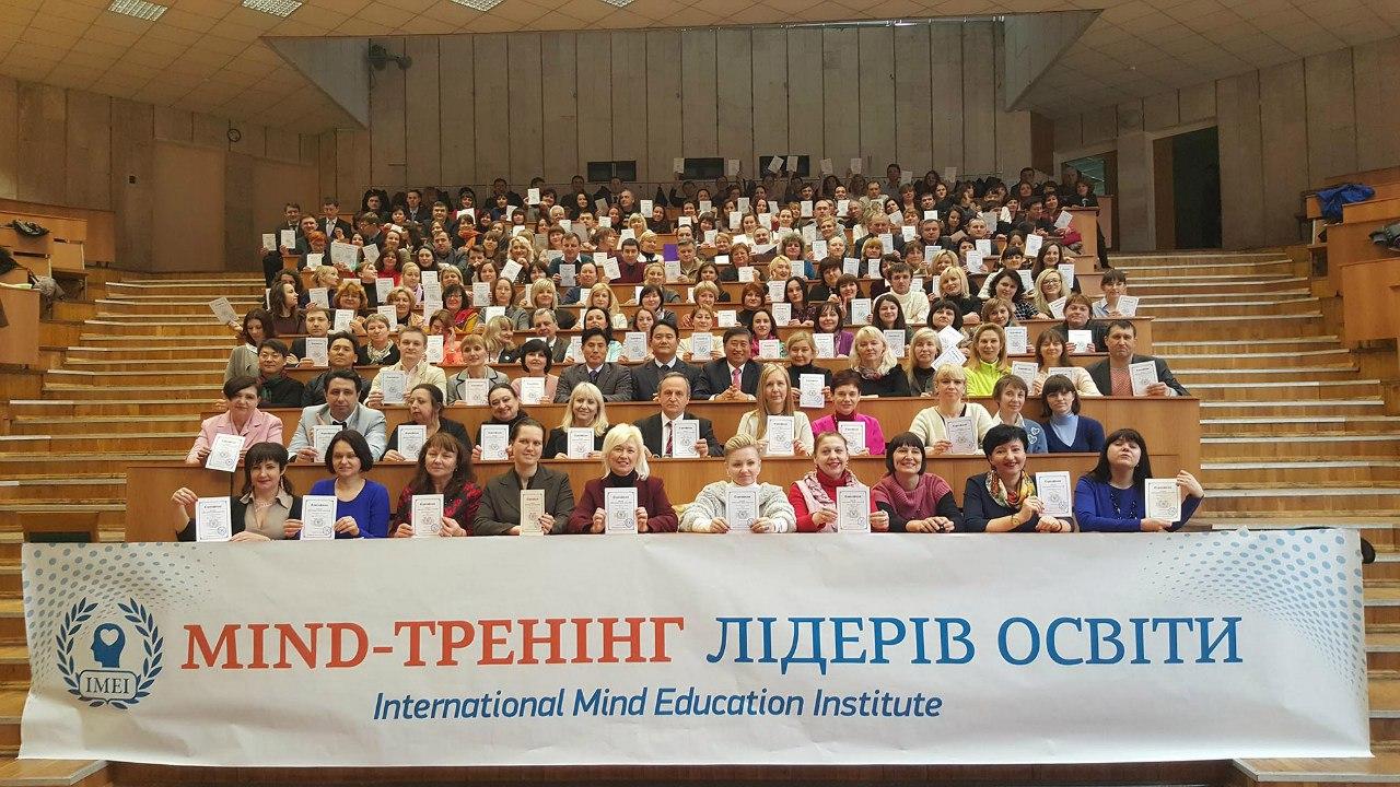 MIND-тренинг, Наталия Юдина, Футуролог