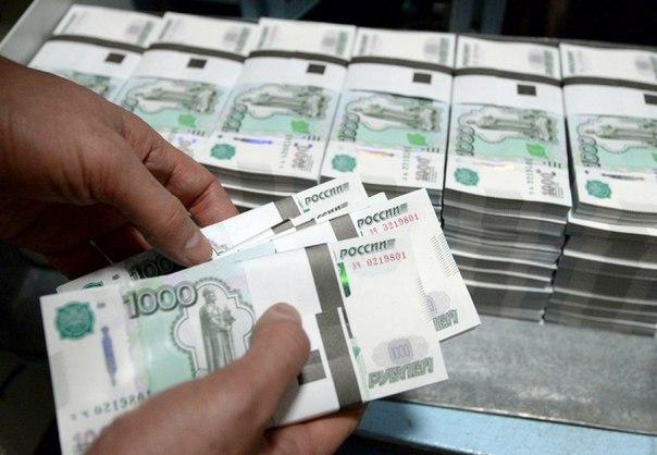 В Бурятии на борьбу с кризисом потратят 13 млрд. рублей