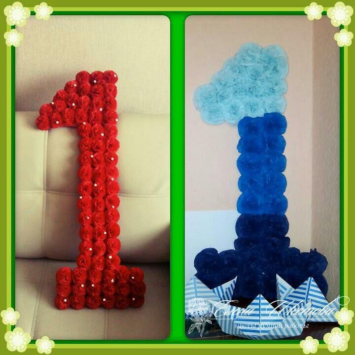 Цифра для декора на день рождения своими руками!
