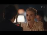 Петля Нестерова - 4 серия (HD)