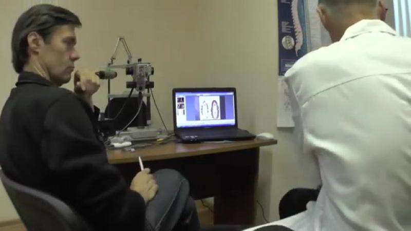 1-4 Золотарев обследутся в клинике Купеева, ФитоЛазероФорез