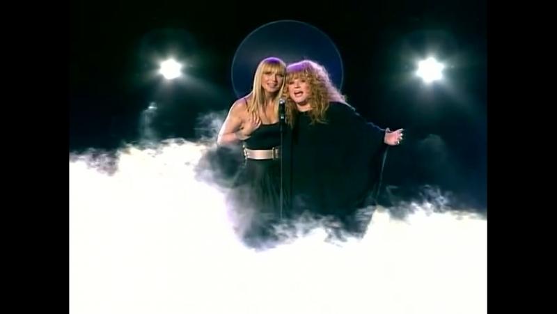 Алла Пугачёва и Кристина Орбакайте Опять метель Песня года 2007