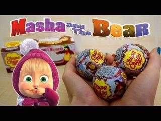 Chupa Chups Box with 3 Balls Masha and the Bear   Маша и Медведь Сюрприз 2015