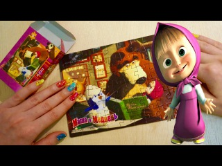 Masha and The Bear Puzzle | Маша и Медведь Мозайка