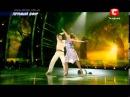 Алексей и Анжелика Танцуют Все5 Efir 23.11.2012