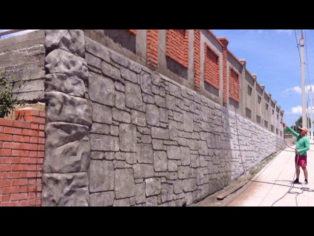 Забор под камень и травертин. Декоративный бетон.