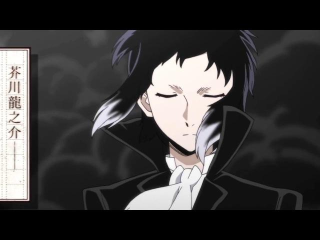 ᴛᴏxɪᴄ | akutagawa ryunosuke