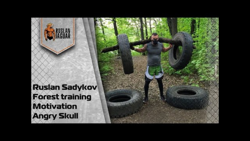 Ruslan Sadykov | Forest Training | Motivation | Angry Skull