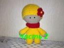 Вязание крючкомкукла амигуруми.Кукла из пряжи.Часть 2.Пупс ЙО-ЙО. Вязаная кукла- ...