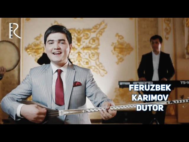 Feruzbek Karimov - Dutor | Ферузбек Каримов - Дутор