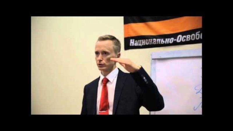 Александр Усанин большая лекция - Биография, успех, здоровье или Убить дракона! Лектор Усанин.