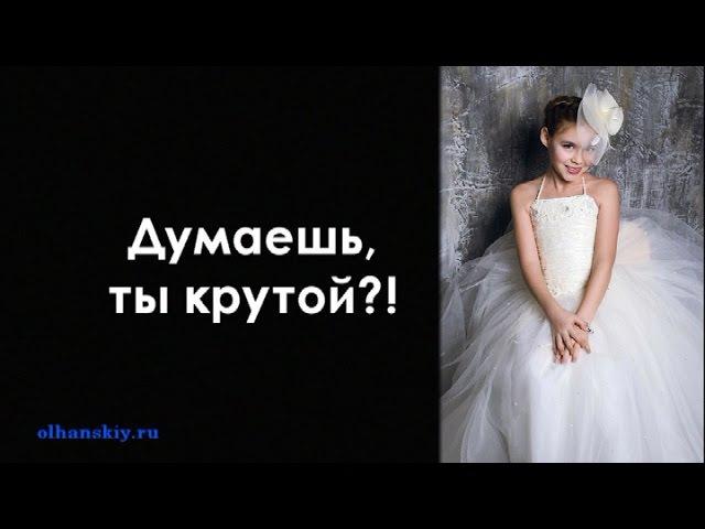 Песни для подростков и школьников Мая Егорова Буду Я Детское Евровидение 2016 Россия 2017