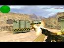 Aim Cfg Для Counter Strike 1.6 для Awp and Ak 47