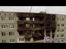 Взрыв дома в Волгограде Последствия и обратная сторона дома