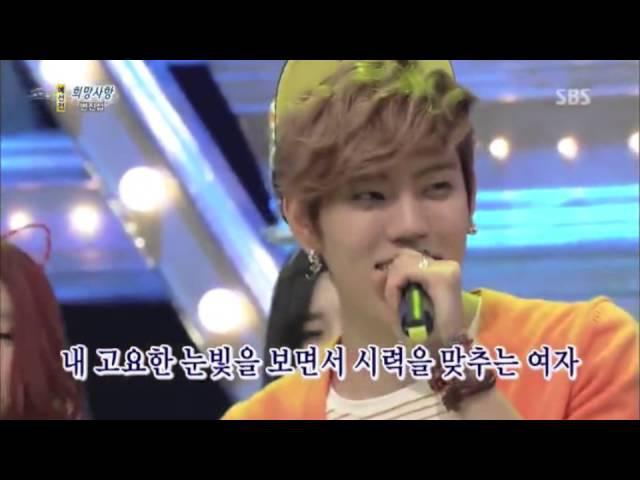 Dongwoo Sings