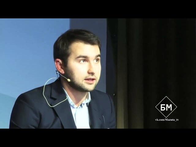 Главный секрет в бизнесе от Дашкиева (Бизнес молодость) БМ