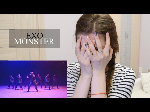 Реакция на EXO - Monster || MV Reaction
