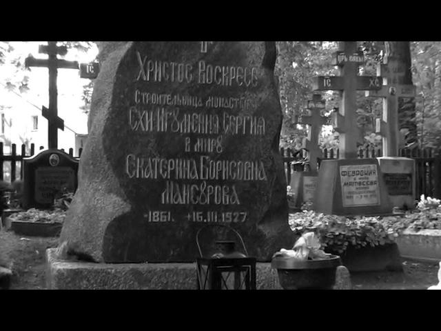 Рижский Свято Троице Сергиев женский монастырь HD