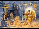 Православный мультфильм Твой крест (качество HD - узкий экран)