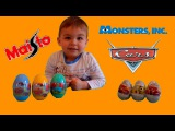 Шоколадные и пластмассовые яйца Тачки Корпорация Монстров Маисто Open eggs Monsters Inc Cars Maisto