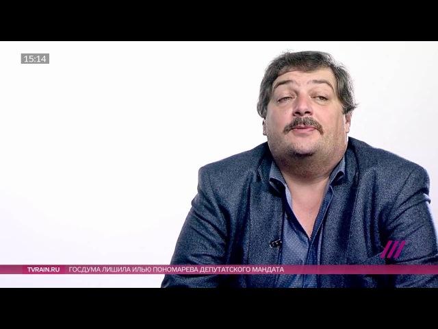 Владимир Киршон «Большой день». Лекция Дмитрия Быкова