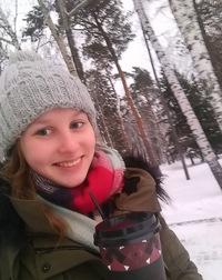 Алина Бощенко