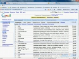 Настройка почты Gmail.com - Архивирование почты Gmail