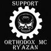 Support Orthodox MC Ryazan
