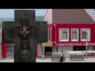 Мрконич-Град Республика Сербская / Мрконић Град Република Српска