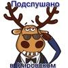 Подслушано в Кировском районе . г Красноярск
