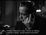 Мальтийский сокол. 1941. Джон Хьюстон. sub субтитры.