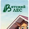 Строительство домов и бань, Вятский Лес