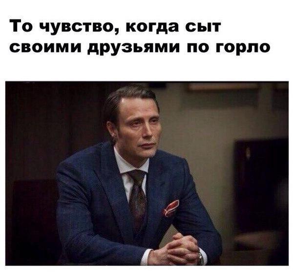 https://pp.vk.me/c631329/v631329289/12b7d/BnA3WmUTgkA.jpg