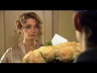 Катерина Голицина - Бессовестно счастливая