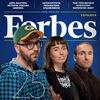 Forbes. Україна