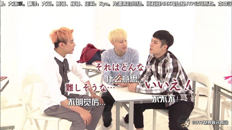 160914 NHK E-tele 'Уроки корейского' 22 эпизод