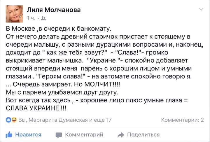 Новости кодымы украина