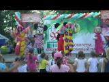 Детский Концерт в Кемерово! День Шахтёра, День города! Кемерово - ЮБИЛЕЙ 90 ЛЕТ
