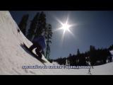 Snowboard Addiction - Advanced Buttering - Regular (Русские субтитры)