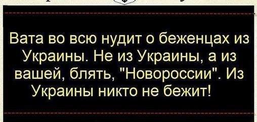 За время вооруженного конфликта на Донбассе погибло около 10 тысяч человек, 7% территории Украины находится под оккупацией, - Порошенко - Цензор.НЕТ 8387