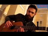 SEREBRO - KISS (theToughBeard Cover),классный кавер на гитаре,кавер на песню группы Серебро,шикарное исполнение,талант