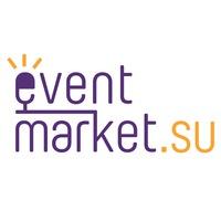 Логотип EVENT-MARKET / МАГАЗИН ИВЕНТОВ / ТЮМЕНЬ
