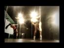 маленькая связка Exotic Pole Dance \ FASHION DANCE \ тренер - tadiksa