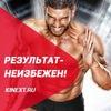 Фитнес-клуб KINEXT г. Краснодар